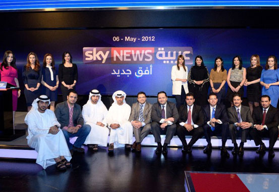 Sky News Arabia Launch